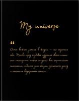 Книга Ежедневник 'My Universe'