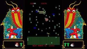скриншот Atari Flashback Classics Vol 2   PS4 #2