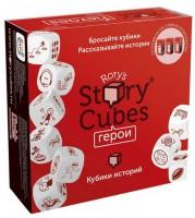 Настольная игра Ігромаг 'Rory's Story Cubes:Heroes' (4200)