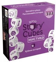 Настольная игра Ігромаг 'Rory's Story Cubes:Мистика (4235)