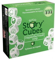 Настольная игра Ігромаг 'Rory's Story Cubes:Первобытный Мир (4201)