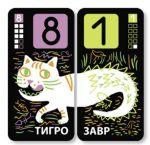 фото Настільна гра Malvy Games 'Диво звірі' (4364) #6