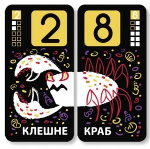 фото Настільна гра Malvy Games 'Диво звірі' (4364) #5