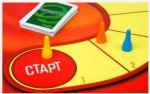 фото Настольная игра Trefl '5 секунд' (4166) #2