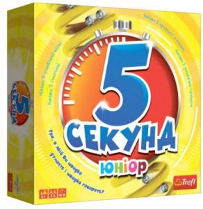 Настольная игра Trefl '5 секунд Юниор'(4165)