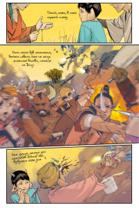 фото страниц Сага. Книга 2 #5