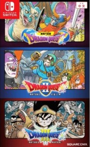 игра Dragon Quest Collection  Switch