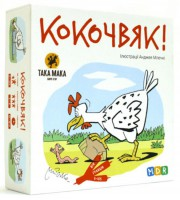 Настольная игра Така Мака ' Кокочвяк' (4312)