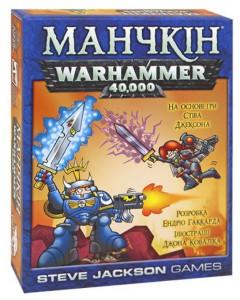Настольная игра Третья Планета 'Манчкин Warhammer 40,000' (4256)