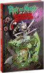Книга Рик и Морти против Dungeons & Dragons