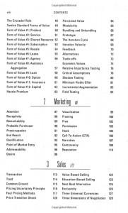 фото страниц The Personal MBA #2
