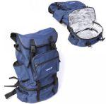 Рюкзак рыболовный Salmo 20+10л (S112B)