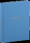 Книга Ежедневники Веденеевой. Gratitude Diary: 1000 причин для счастья (голубой)