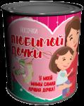 Подарок Консервированные Носочки Любимой Дочки