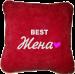 фото Сувенирная подушка ' Best Жена ' №103 #4