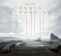 Книга Артбук 'Світ гри Death Stranding'