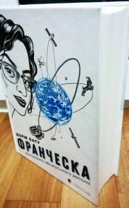 фото страниц Франческа (суперкомплект из 2 книг) #13