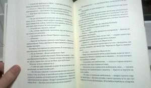 фото страниц Франческа (суперкомплект из 2 книг) #15