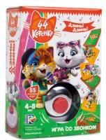 Настольная игра Vladi Toys '44 Cats. Дзинь! Дзинь!' (VT8010-06)