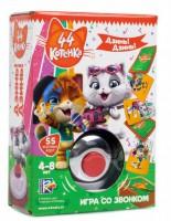 Настольная игра Vladi Toys '44 Cats. Дзинь! Дзинь!' (VT8010-08)