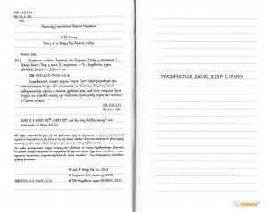 фото страниц Щоденник слабака (суперкомплект з 10 книг) #6