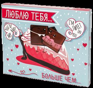 фото Подарок к 8 марта: подушка с пледом 'Моей Кошечке' + Шоколадный набор 'Люблю тебя больше, чем...' (суперкомплект) #2
