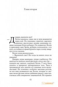 фото Подарок к 8 марта: Подарочный набор: подушка + плед 'I love you' + Книга 'P.S. Я люблю тебя' (суперкомплект) #4
