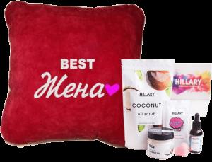 Подарок Подарок к 8 марта: подушка 'Best Жена' + Набор косметики Hillary Cosmetics Love Your Body (суперкомплект)