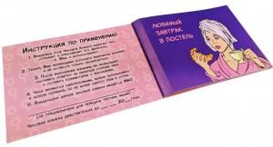 фото Чековая Книжка Желаний 'Для Неё' #4