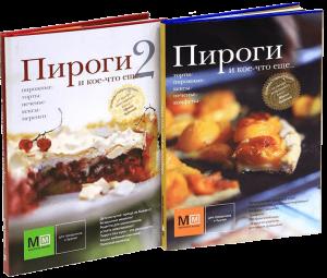 Книга Бестселлеры Ирины Чадеевой (суперкомплект из 2 книг)
