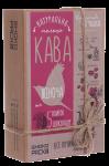 Подарок Кофейный набор с шоколадом Shokopack 'Кофе для женщин'