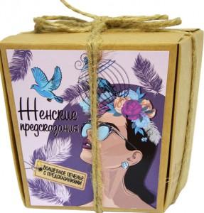 Подарок Печенье Shokopack с предсказаниями для женщин