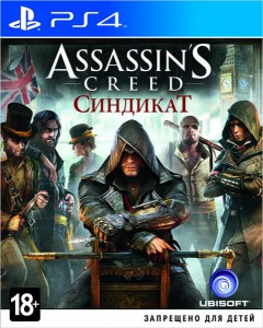 игра Assassin's Creed: Syndicate PS4 - русская версия