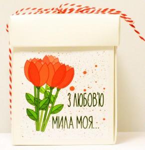 фото Подарочный суперкомплект: Печенье с предсказаниями 'З любов'ю, мила моя' + Чай 'Женское счастье' #2