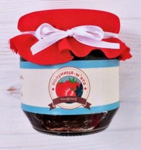 фото Подарочный суперкомплект: Волшебное печенье с предсказаниями + Чай 'Для Счастья' + Варенье с клубникой и мятой #2