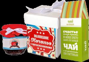Подарок Подарочный суперкомплект: Волшебное печенье с предсказаниями + Чай 'Для Счастья' + Варенье с клубникой и мятой