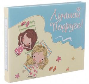 Подарок Шоколадный набор Shokopack 'Шоколад для подруги'