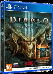 скриншот Diablo 3: Eternal Collection PS4 - русская версия #22