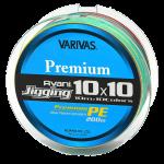 фото Шнур Varivas Jigging 10×10 Premium PE X4 200M #1,2 (VA 13224) #2