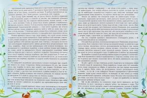 фото страниц Чарівні казки #5