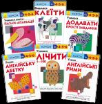 Книга Kumon. Вік 4-5-6 (суперкомплект з 6 книг)