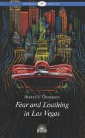 Книга Fear and Loathing in Las Vegas
