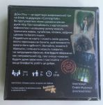 фото Настільна гра Kozak Games 'Духи Лісу' #8