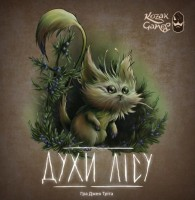 Настільна гра Kozak Games 'Духи Лісу'