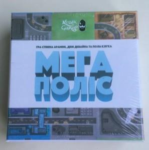 фото Настільна гра Kozak Games 'Мегаполіс' #2