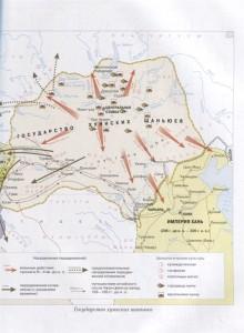 фото страниц Империя тюрков. История великой цивилизации #3