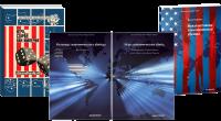 Книга Все книги об экономическом убийце (суперкомплект из 4 книг)