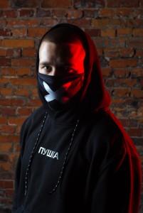 фото Маска на лицо Пушка Огонь 'Cross', черная #5