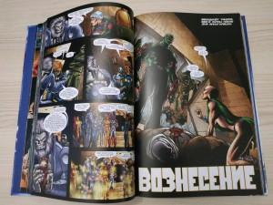фото страниц Аннигиляция (суперкомплект из 3 книг) #18