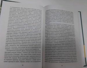 фото страниц Неаполитанский квартет (суперкомплект из 4 книг) #12